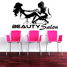Pretty Salon Series Art Wall Sticker Barbershop Two Woman Silhouettes Special Funny Murals Home Sexy Modern Decor W-579