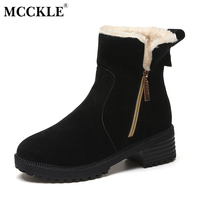 MCCKLE Women Short Plush Insoles Heated Warm Winter Snow Boots 2017 Female High Quality Fashion Zip
