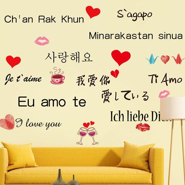 US $10.99 |Romantico ti amo Giapponese Coreano wedding camera wall stickers  soggiorno camera da letto wall stickers camera disposizione della stanza ...