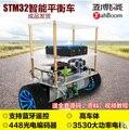 Stm32 inteligente barrowload balanceamento de roda rodas único chip de balanceamento do carro