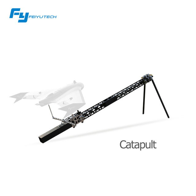 FY UAV aircraft catapult and arial catapult