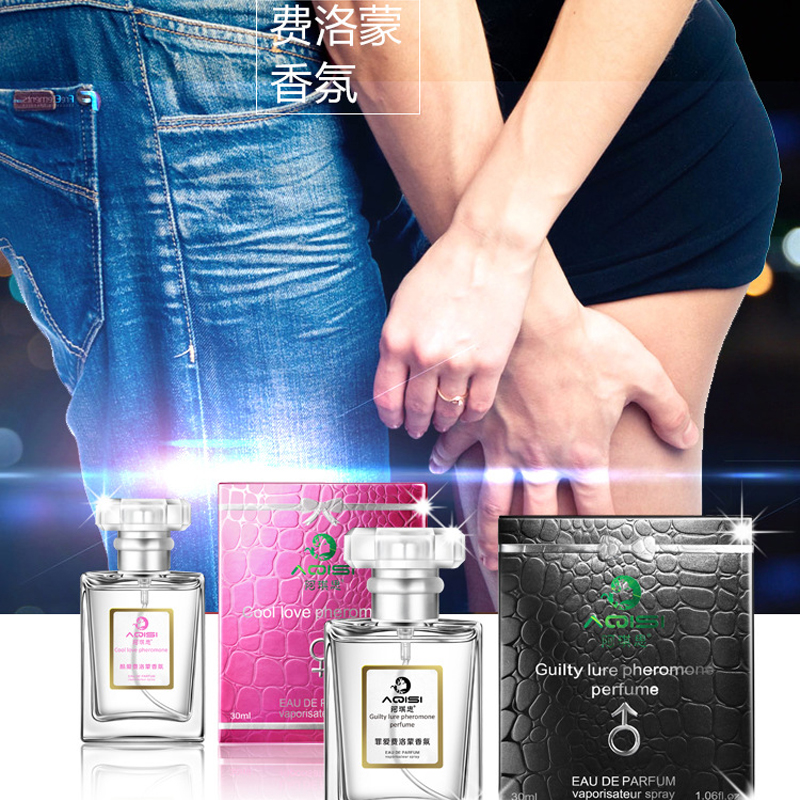 5  Covertly Kiss aphrodisiac fragrance and spirits with pheromones Fragrances males fly intercourse drops liquid man water based mostly intercourse lubricant HTB12GeKwh1YBuNjy1zcq6zNcXXaT