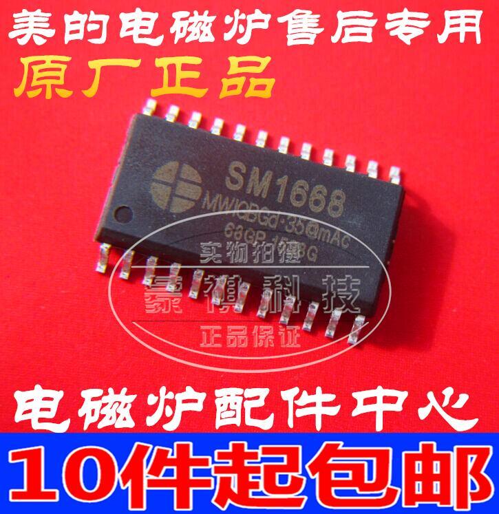 10pcsSM1668 SM1688 Beautiful Induction Cooker Display Board IC Panel Integrated Block TM1668/MC2102D