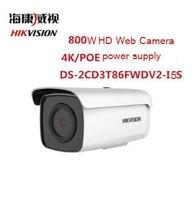 HIKVISION 8MP Wi Fi ip камера DS 2CD3T86FWDV2 I5S ip циллиндрическая камера IP cam 8MP H.265 EZVIZ Hik подключения ONVIF PoE ИК 50 м Водонепроницаемый