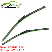 Free shipping car wiper blade for ROEWE 350 Size 22 16 Soft Rubber WindShield Wiper Blade_220x220 roewe 350 reviews online shopping roewe 350 reviews on  at gsmx.co