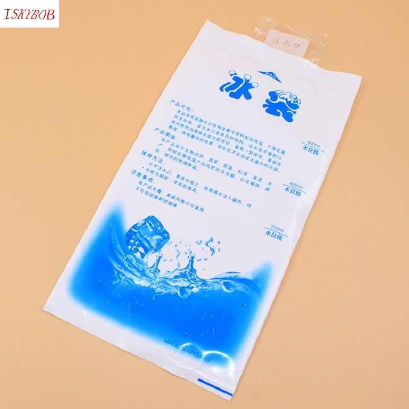 1 pcs Saco Térmico Para Armazenamento De Alimentos de Plástico Reutilizável Cubos de Gelo Pacotes de Gel Frio Físico Terapia Bloco de Arrefecimento de Reter O Frescor 40