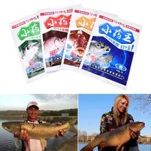 1Bag/10g Musk Flavor Additive Carp Fishing Groundbait Flavours Bait Making Scent
