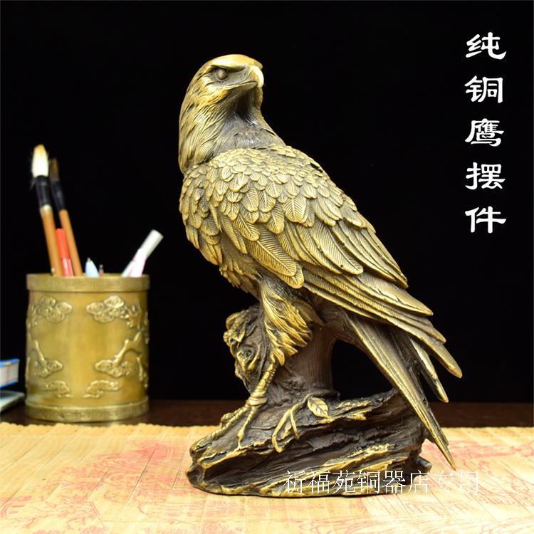 Медь сделать старый античная латунь украшения eagle материал в черный и желтый стороны литого отправить страхование украшения