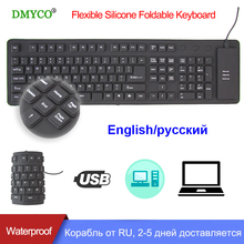 Russian gaming Keyboard Ultra Slim Mute Silicone soft 109 keys USB Keyboard for Android TV Box laptop Notebook Desktop computer