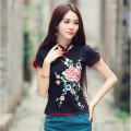 Chinese Traditional Style New Slim Embroidery Plate Buttons Short-sleeved T-shirt Women's Summer Fashion