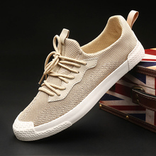 2019 summer new canvas shoes men's low to help a pedal lazy shoes Korean casual flying woven shoes the new lazy shoes a pedal female student harajuku style plaid canvas shoes
