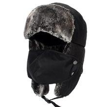 Unisex invierno Trooper Trapper sombrero del oído colgajo correa de la  barbilla con máscara a prueba de viento invierno cálido e. adcbf0cc1acf