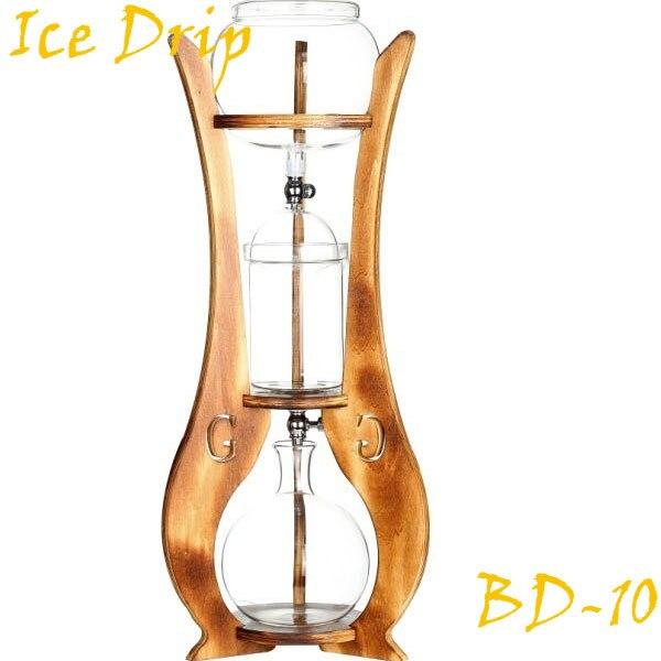 Nouveauté Original BD-10 GATER 5-8 tasses compté café néerlandais goutte à goutte d'eau froide goutte à goutte coréen glace goutte à goutte Syphon Maker