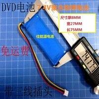 DVD móvel EVD bateria 7.4 V bateria de polímero de lítio 802775 bateria de DVD portátil 1400 MAH Recarregável Li ion Celular|polymer lithium battery|portable dvd battery|dvd battery -