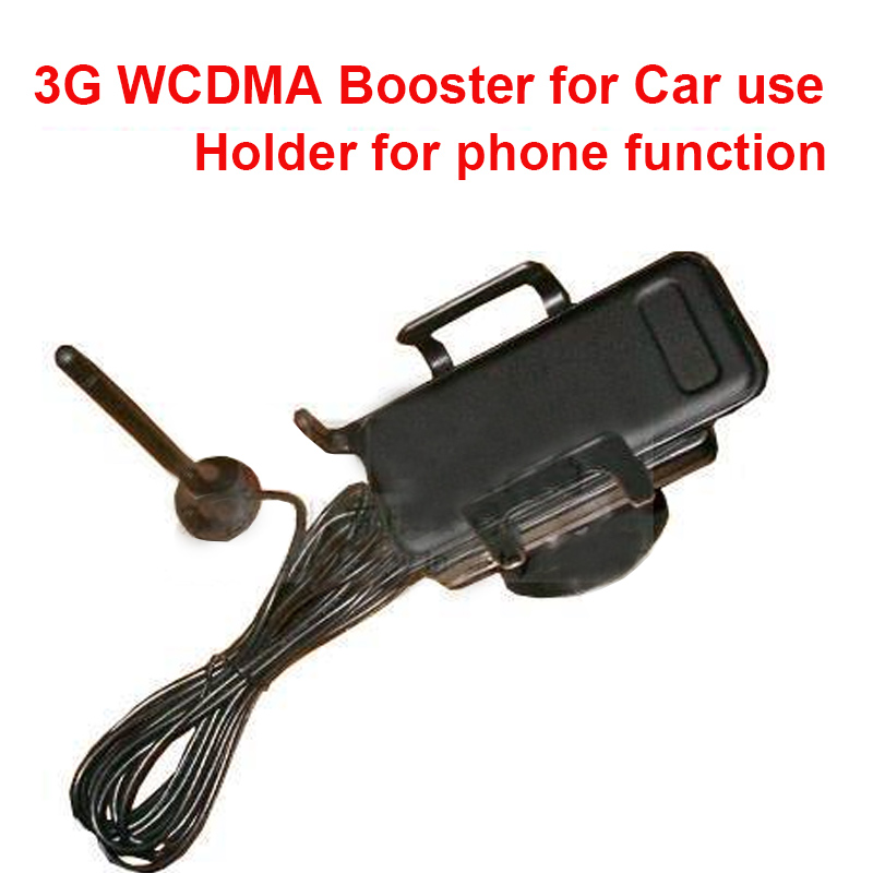 CAR use booster 3G WCDMA 2100Mhz phone signal booster for car,WCDMA 3G car repeater 3G booster for car w/ phone holder function