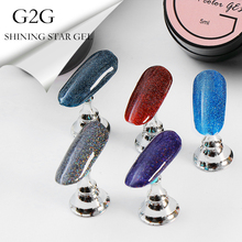 Girl2girl Nail Gel Polish laser Uv Long Lasting Shinning High Quality Led Cure Soak off Official Store
