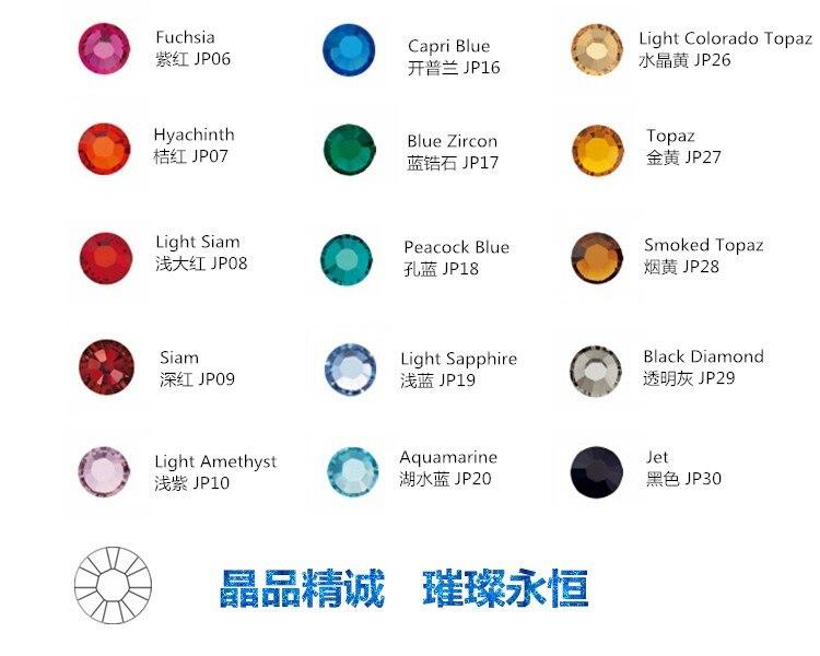 Ss10 высокое качество исправление хрусталя и искусственного алмаза ab 1440 шт./лот Кристалл Высокое качество для хорошего вечернего платья поставщик