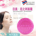Free shipping new thailand dead skin speckle anti acne cream remove acne spots remove stretch marks