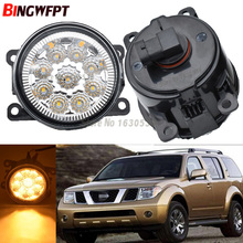 2x Car Exterior Accessories H11 LED Fog Lamps White Yellow Front Bumper Lights For Nissan Pathfinder Closed Off-Road Vehicle R51