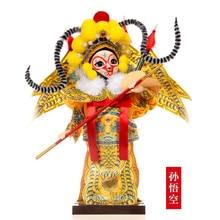 Deaf Beijing gift Juanren Jingwei doll figurine Beijing Opera Facebook opera characters c недорого