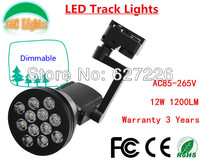 Factory Wholesale Dimmable 12W 1200LM LED Track Lights Showcase LED Spotlight Track Lighing CE ROHS Warranty