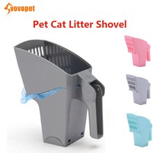 VOVOPET Pet Cat Litter Shovel  Plastic Sifter Hollow Kitty Puppy  Litter Scoop Pets cats Cleanning poo Toilet Spoons Scooper metal cat litter scoop hollow pet cat toilet scooper with long handle jumbo cat litter scoop sifter shovel pet cleaning tools