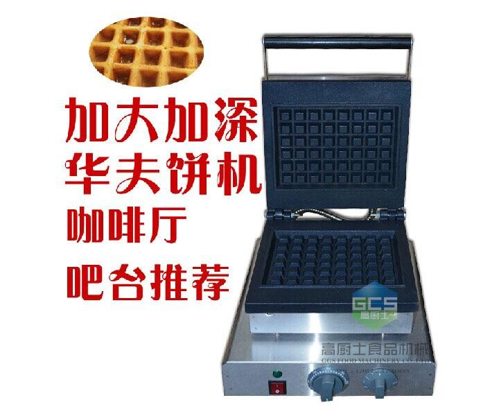 Free shipping~ Electric square shape waffle machine / muffin cake machine free shipping mini kitty shape waffle maker machine khaki muffin cake machine
