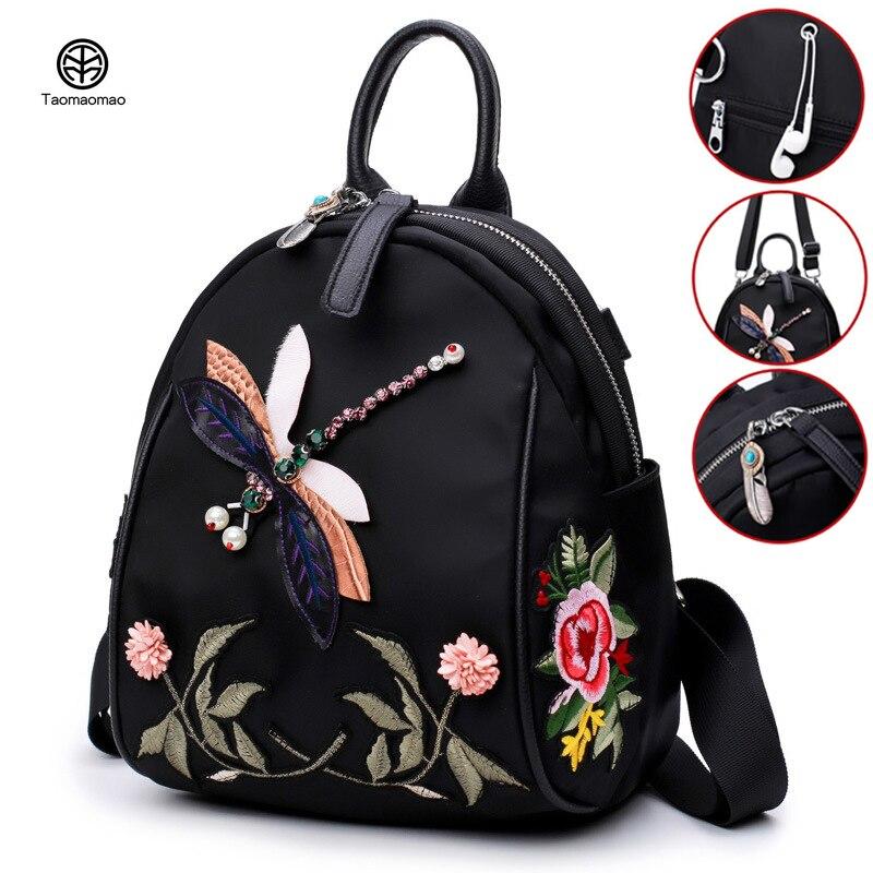 241707bcd10f Купить на aliexpress Рюкзак из ткани Оксфорд с вышивкой этнический рюкзак  для женщин водонепроницаемый дорожный ранец