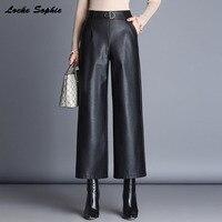 High Waist Pants Women Leather Pants Trousers 2017Autumn Faux Fur PU Leather Mosaic Elastic Ladies Skinny