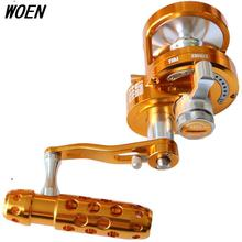 WOEN Full Metal SY70 / 90 Two-speed Drums Trolling wheel sea Fishing wheel South oil pole deep sea Fishing reels