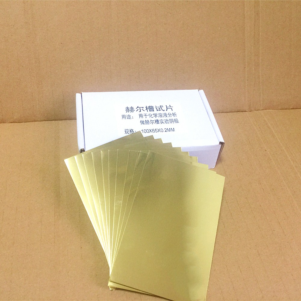 Hall Groove Electroplating Brass Cathode Plate 100*65*0.2mm Special For Hull Cell Testing Experiment Cathode Double Coated 10pcs