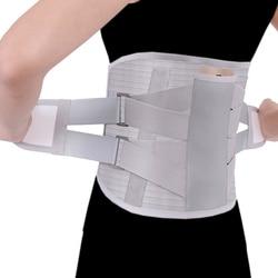 Orthopedic Tourmaline Self-heating Magnetic Steel Bone Medical Bar Waist Widen Belt Lumbar Support Back Brace Belt With 3pcs Pad
