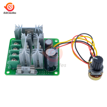 DC 6V-90V 15A DC Motor Speed Controller Switch Drehzahlregler Schalter Speed Regulation Pulse Width PWM DC 12V 24V 36V 48V 1000W image