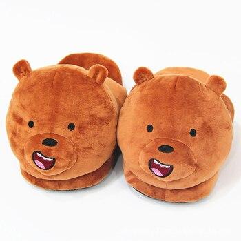 Тапочки Мы обычные медведи 1