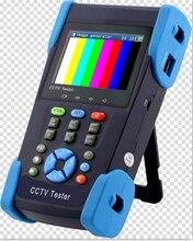 Pięć w jednym hd kamera koncentryczny cctv tester tester monitora hd PTZ SDI CVI TVI AHD 1080 P kamera analogowa testowania sterowania 12 V ouput