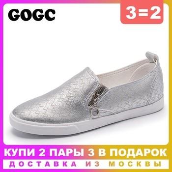 GOGC 2019 Nieuwe Slipony Vrouwen Schoenen met Gat Ademend Platte Schoenen Vrouwen Mode Vrouwen Sneakers Zomer Autunm schoeisel G941