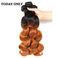 Today Only Body Wave Ombre Brazilian Hair Weave Bundles Remy Hair Extensions Tow Tone Human Hair