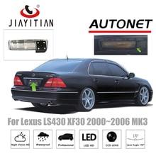 JIAYITIAN rear view camera For Lexus LS430 XF30 2000 2006 CCD Night Vision Reverse Camera license
