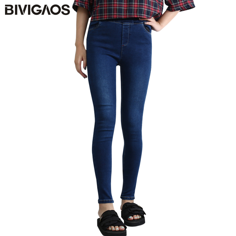 BIVIGAOS 2017 New Slim Skinny Women Jeans Femme Mill Elastic Denim Jeans Womens Pencil Pants Jeans Leggings Trousers Black Blue ...