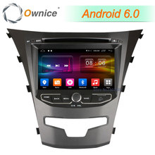 7″ 2GB RAM 32GB ROM Android 6.0 Octa Core 4G DAB BT Car DVD Player Radio Stereo For SsangYong Actyon Korando 2013 2014 2015 2016