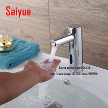 Cold Only Water Tap Solid Brass Basin Touchless Sensor Faucet 8813A стоимость
