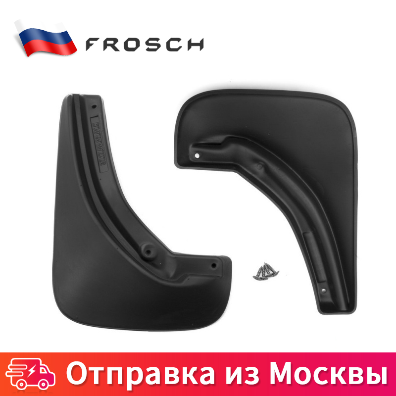 2 PCs Mud Flaps Splash Guard Fender rear mud flaps splash guards car For OPEL Astra H 2007-хб. (standard) 2 pcs mud flaps rear mud flaps splash guards car car mud flaps splash guard fender for opel astra h 2007 сед standard
