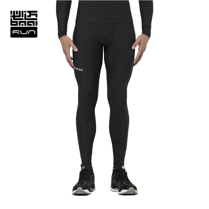 BMAI Man Sports Running Tights for Basketball Gym Pants Bodybuilding Jogger Trousers