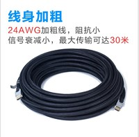 Engineering grade 2.0 HDMI cable 4K HD cable data cable 3D computer TV cable Y