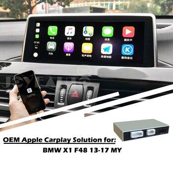 Lisislee Carplay Box conectar Pantalla de interfaz de cámara actualización  pantalla Original para