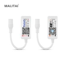 Светодиодная ленсветильник с Wi Fi/Bluetooth, 5 В, 12 В, 24 в пост. Тока