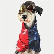 Акула Камуфляж Одежда для маленьких собак Французский бульдог хлопковые Толстовки Чихуахуа летняя куртка мопс пальто прилив бренд костюм PC0487