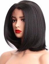 Итальянский яки Синтетические волосы на кружеве Искусственные парики синтетические для черный Для женщин натуральный черный термостойкий Волокна афроамериканец Боб парик