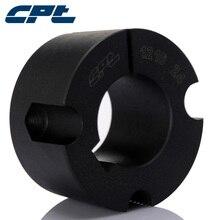 CPT высококачественный материал 1210 конический замок втулка, 9-32 мм Диаметр отверстия, два комплекта винтов в комплекте, черная фосфатная поверхность