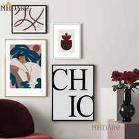 Ретро Европейский Ренессанс растительная линия абстрактные картины и репродукции, настенное искусство холст картины для домашнего декора ...